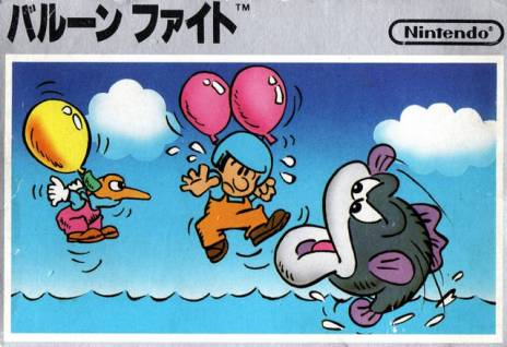 54837-Balloon_Fight_(Japan)-1